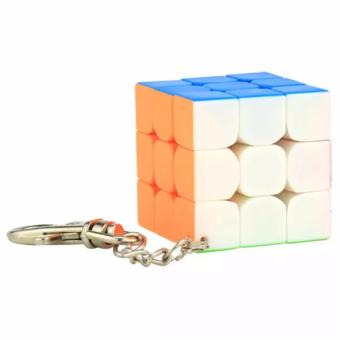 MoFang JiaoShi Mini 40mm 3x3x3 Speed Rubik's Cube KeychainStickerless