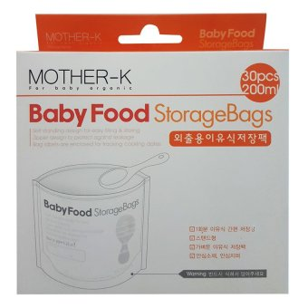 Mother-K Baby Food Storage Bag 200ml Price Philippines