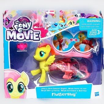 My Little Pony The Movie Fluttershy - Land & Sea Fashion Style Price Philippines