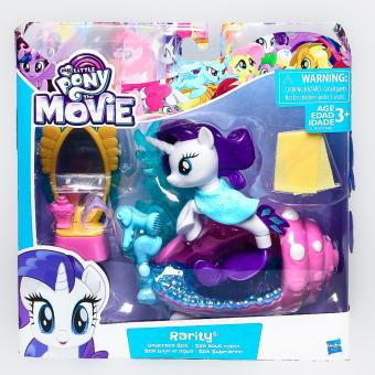 My Little Pony The Movie Rarity - Undersea Spa
