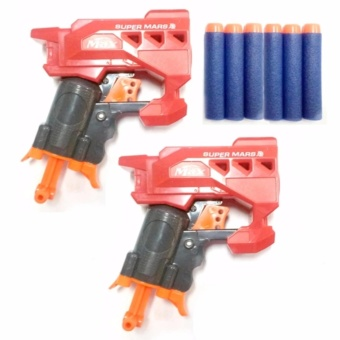 Nerf Shooting Toy Set of 2 (Red)