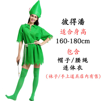 Peter Pan Halloween adult male and female children's clothing