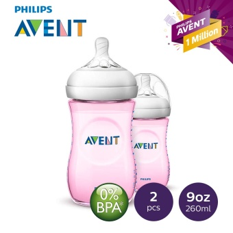 Philips Avent SCF694/23 Feeding Bottle 9oz Twin Pack (Pink)