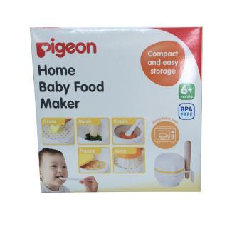 Pigeon Home Baby Food Maker (White) Price Philippines