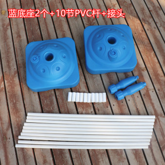 PVC child rod balloon arched round clip support