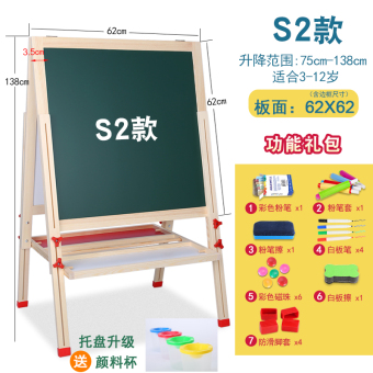 QZM children's double-sided support-home writing board Whiteboard