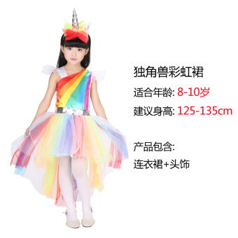 Rainbow Halloween children's female unicorn dress