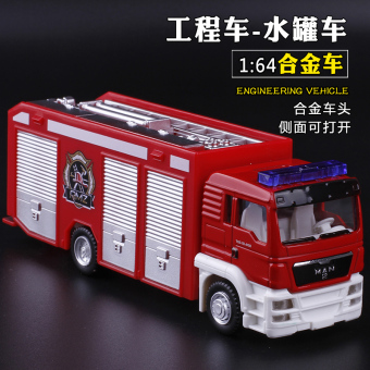 RMZ fire truck Freight Truck car model toy car