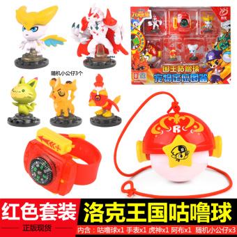 Roco Kingdom grunt ball Toy Watch