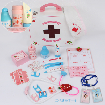 Sixty-one wooden model doctor children's toys medicine box
