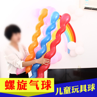 Size birthday party decorative children's toys balloon balloons