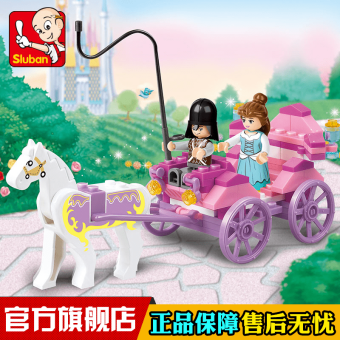 Small Lu Ban girl's assembly model educational building blocks car assembled building blocks