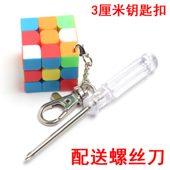 Solid color three order flexible toy cube