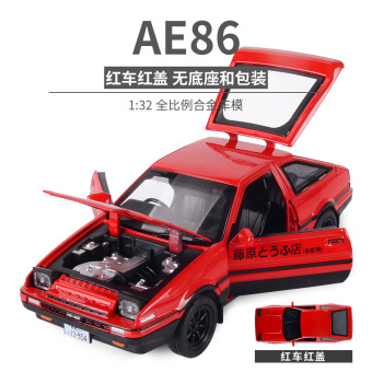 Sound and light AE86 children's toy car model alloy car model
