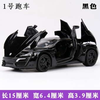 Sound and light color changing children's boy's model small car model