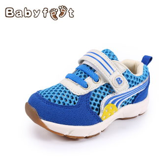 Spring and Autumn New style boy's casual shoes children's sports shoes