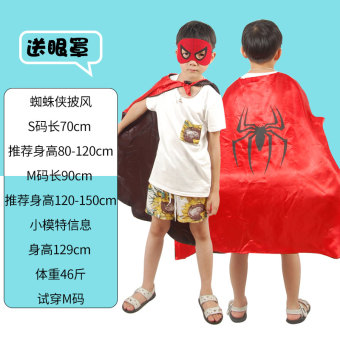 Superman cape Spider Man costume cloak