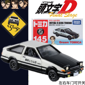 Tomy AE86 metal car models