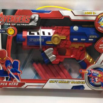 Toy Nerf (superheroEdition) Price Philippines