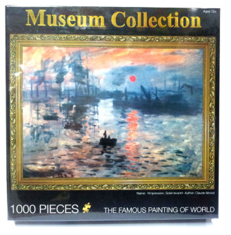 Toy Town world famous paintings puzzle oil painting