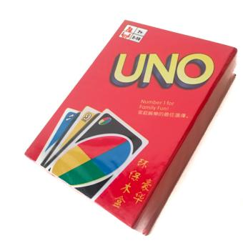 Uno Card Game Hard Box - 2