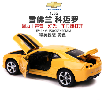 US-induced alloy model car collection children's toy car model
