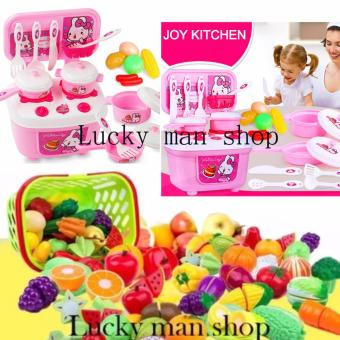 USA TOP ONE lazada and USA best selling 24 in 1 mini Rabbit ChildKids Kitchen Cooking Role Pretend Play Toy Cooker Set Pink andPlastic Cutting Fruits and Vegetables Set with Dish Play Food Setfor Pretend Play