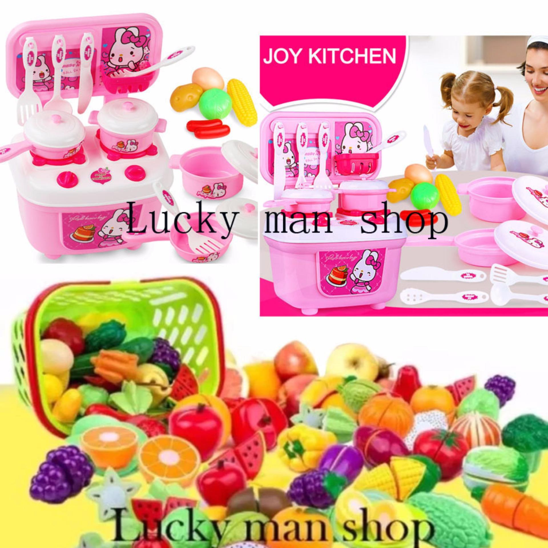 Kitchen Set Toy Lazada Kitchen Appliances Tips And Review