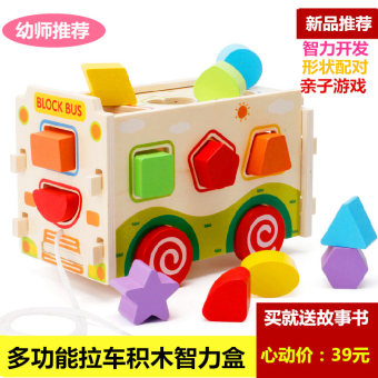 Wooden pull car boy's early childhood toy building blocks