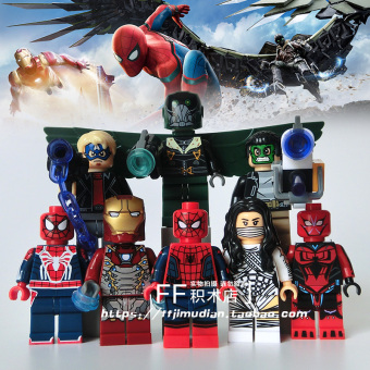 Xin Hong x0168 Spider Man vulture assembled building blocks people