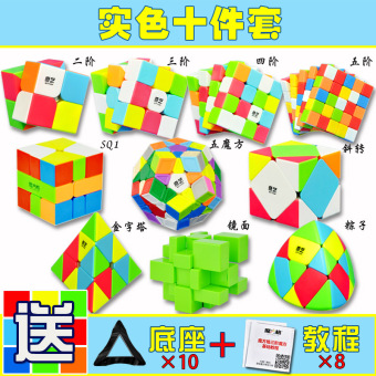 XMD pyramid student tournament unusual shape cube mirror