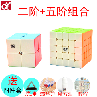 XMD two-order three-order four five cube