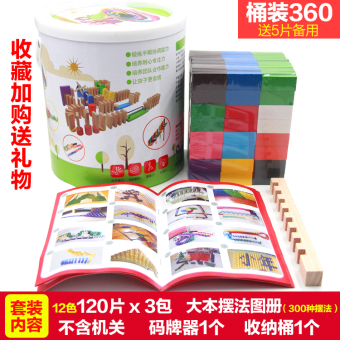 Yi Zhi Domino dominoes children's relaxation toys