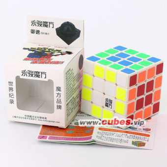 Yongjun four speed speed Four-Order cube