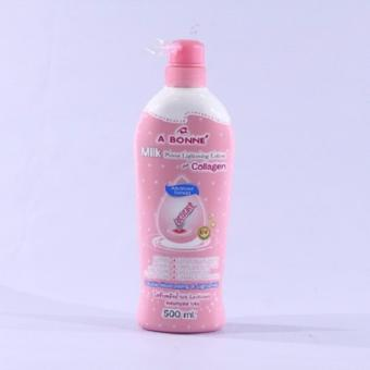 A Bonne Milk Power Lotion Pump 500ml Price Philippines