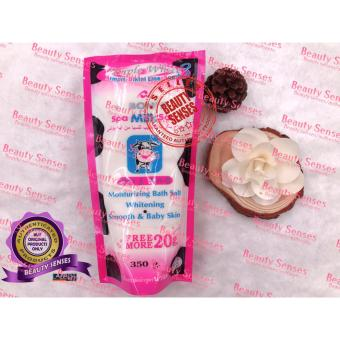 A Bonne Spa Milk Salt Refill 350g Price Philippines