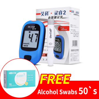 AiKe LingRui Medical Blood Glucose Meter with 30s Strips and 30s Needles Free 50s Alcohol Swabs