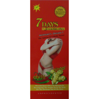 ANSINA 7 Days Slimming and Fitting Cream