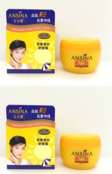Ansina Whitening Sunblock Cream SPF 38 PA+++ 45g By 2s