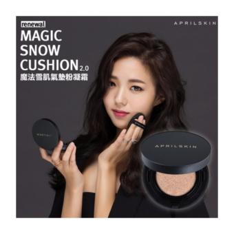 April Skin Black Magic Snow Cushion Make Up Foundation (No. 22 - Pink Beige)