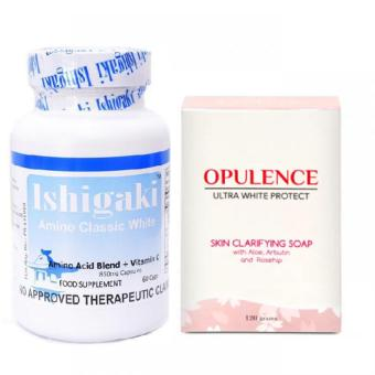 Authentic BFAD-FDA Approved Ishigaki Advanced Ultrawhite ClassicL-Glutathione 60caps with Opulence Ultra White Protect SkinClarifying Body Soap 120grams