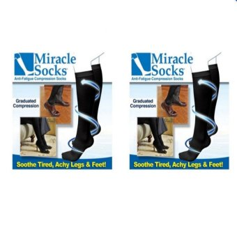 Beautiful-Life Miracle Socks Set of 2