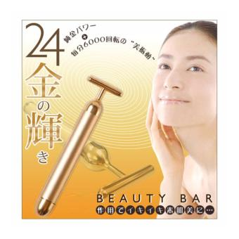 Beauty Bar 24K Golden Pulse Facial Massager - 2