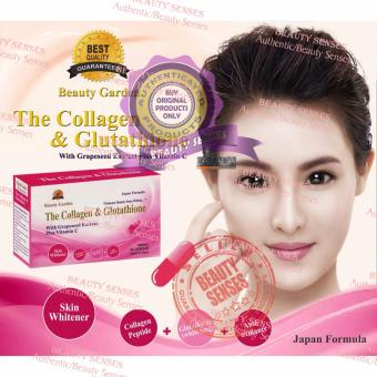 Beauty Garden The Collagen & Glutathione (Japan Formula)Whitening Capsule 60s