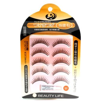 Beauty Life False Eyelashes with Eyelash Glue #B2 (Black)