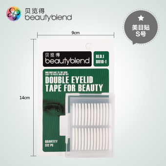 Beautyblend double-sided beautiful eyes posted double-sided stickers double eyelid stickers