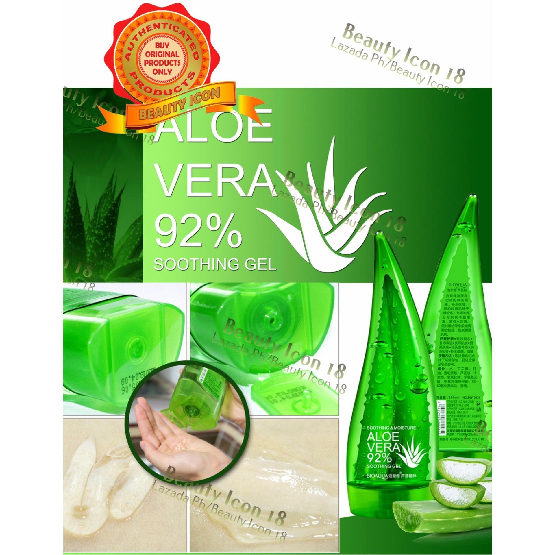 Philippines Bioaqua Aloe Vera Moisturizing Repair Gel 160ml New Price Soothing
