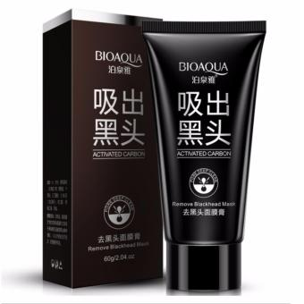 Bioaqua BQY0610 Activated Carbon Remove Blackhead Mask