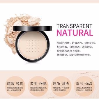Bioaqua BQY3306-1 Soft Silk Smoothing Makeup Powder 15g (01 NaturalColor) - 5