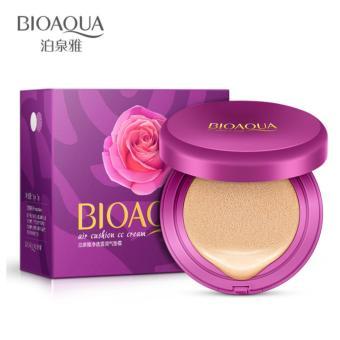 Bioaqua BQY4204-02 Net Through Snow Moisturizing Cream 15g (02 Ivory White) - 2